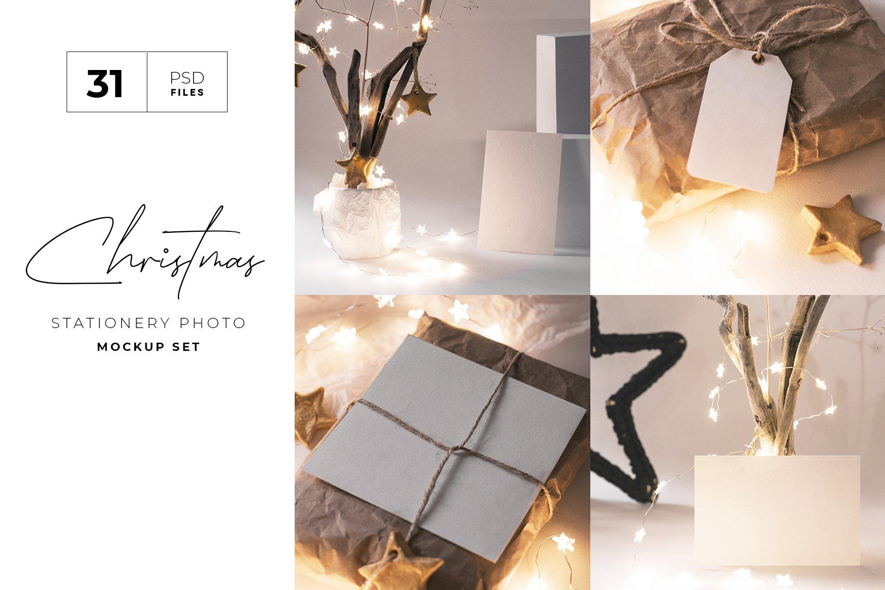31款圣诞节主题礼品卡标签办公用品样机合集 Christmas Stationery Mockup Set插图
