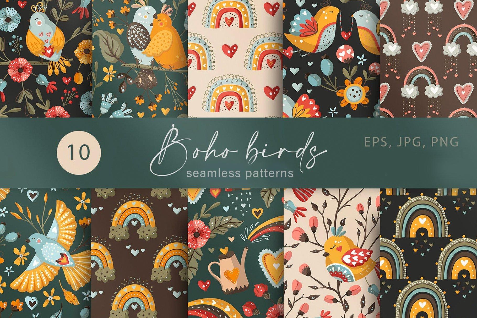 103款波西米亚风动物花卉月亮天体彩虹女孩手绘插画无缝隙图案矢量素材 Seamless Boho Pattern Bundle插图6