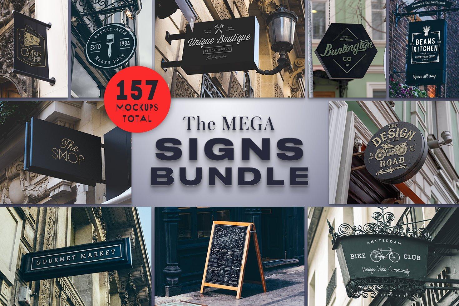 157款城市街头店铺招牌标牌标志Logo设计展示样机套装 The Mega Signs Bundle插图