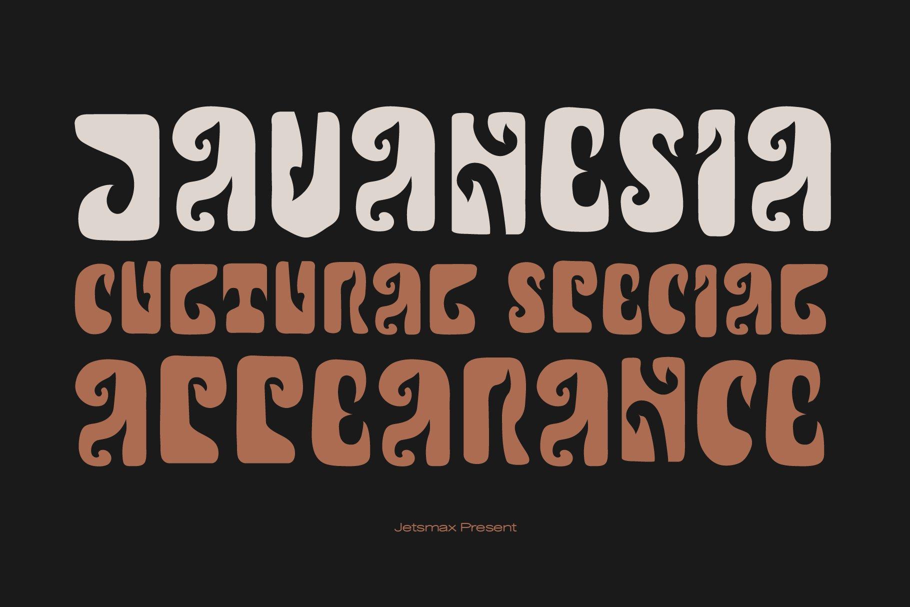 印度尼西亚风品牌徽标Logo海报标题设计手绘英文字体素材 Javanesia Font插图