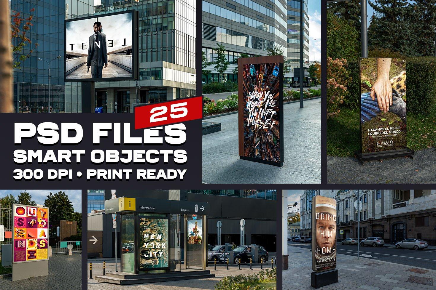 25款城市街头灯箱海报广告牌设计展示贴图样机模板 25 Street Billboards Mockups插图2