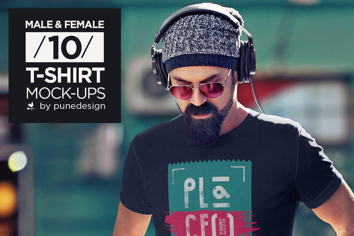 10款时尚半袖T恤印花图案设计PSD样机模板 T-Shirt Mock-Up Vol.4插图