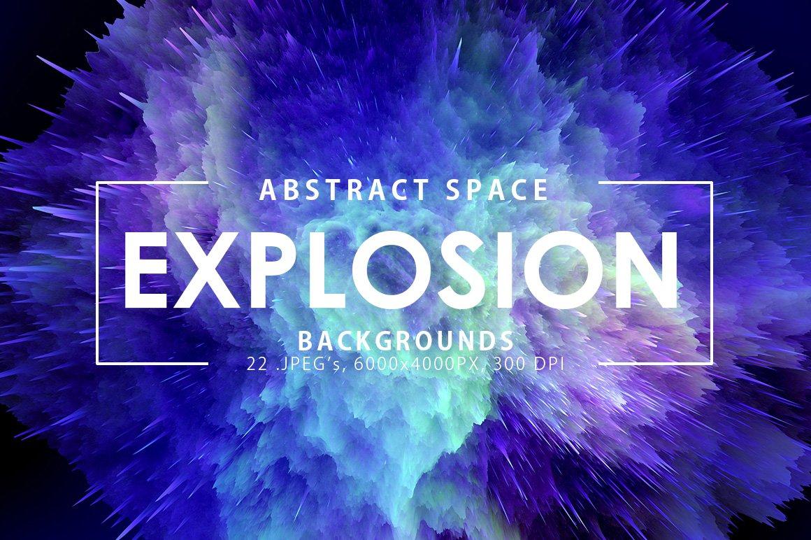 22款抽象空间星球宇宙爆炸背景图片设计素材 Space Explosion Backgrounds插图
