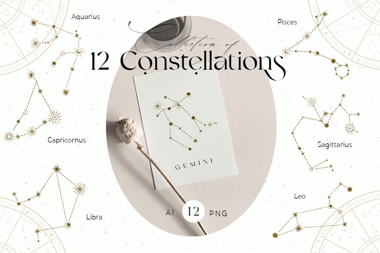 12款星座生肖占星术剪贴画PNG免扣图片设计素材 12 Constellations插图