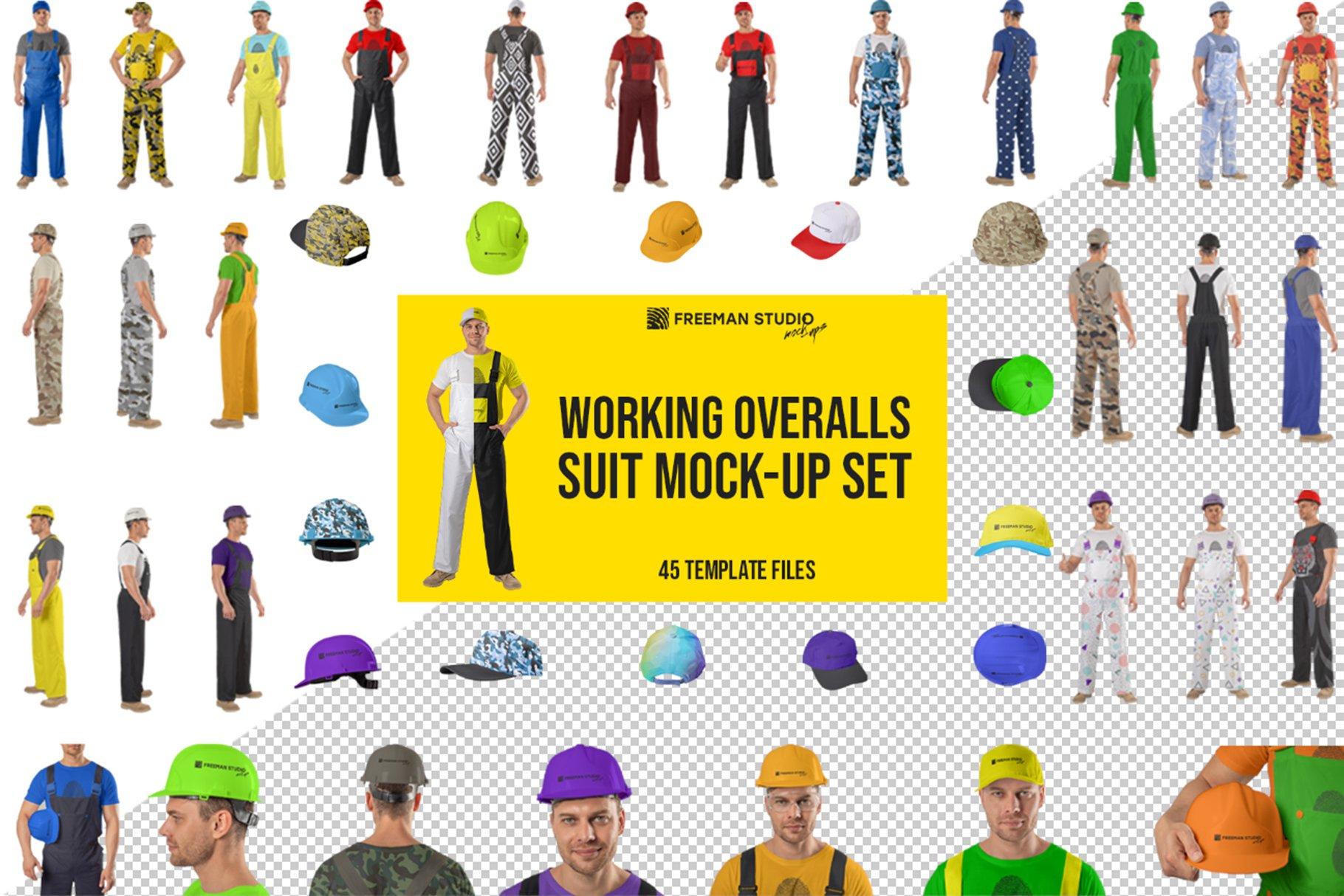 45个超大工装帽子安全帽品牌Logo设计智能贴图样机PSD模版素材 Working Overalls Suit Mock-Up Set插图