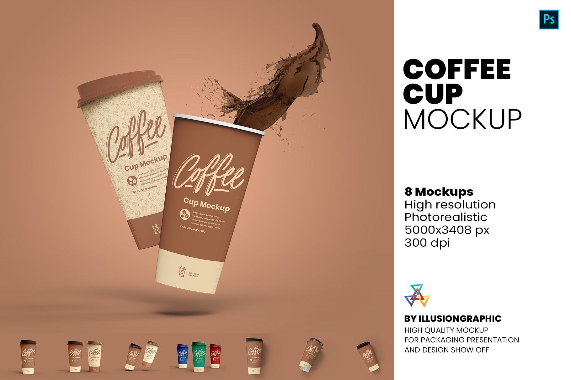 8个一次性咖啡外卖纸杯设计贴图样机模板 Coffee Cup Mockup – 8 views插图