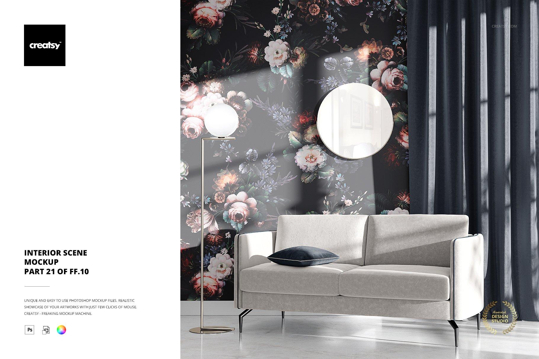 带阴影室内双人沙发印花图案设计PS贴图样机模板 Interior Scene Mockup插图