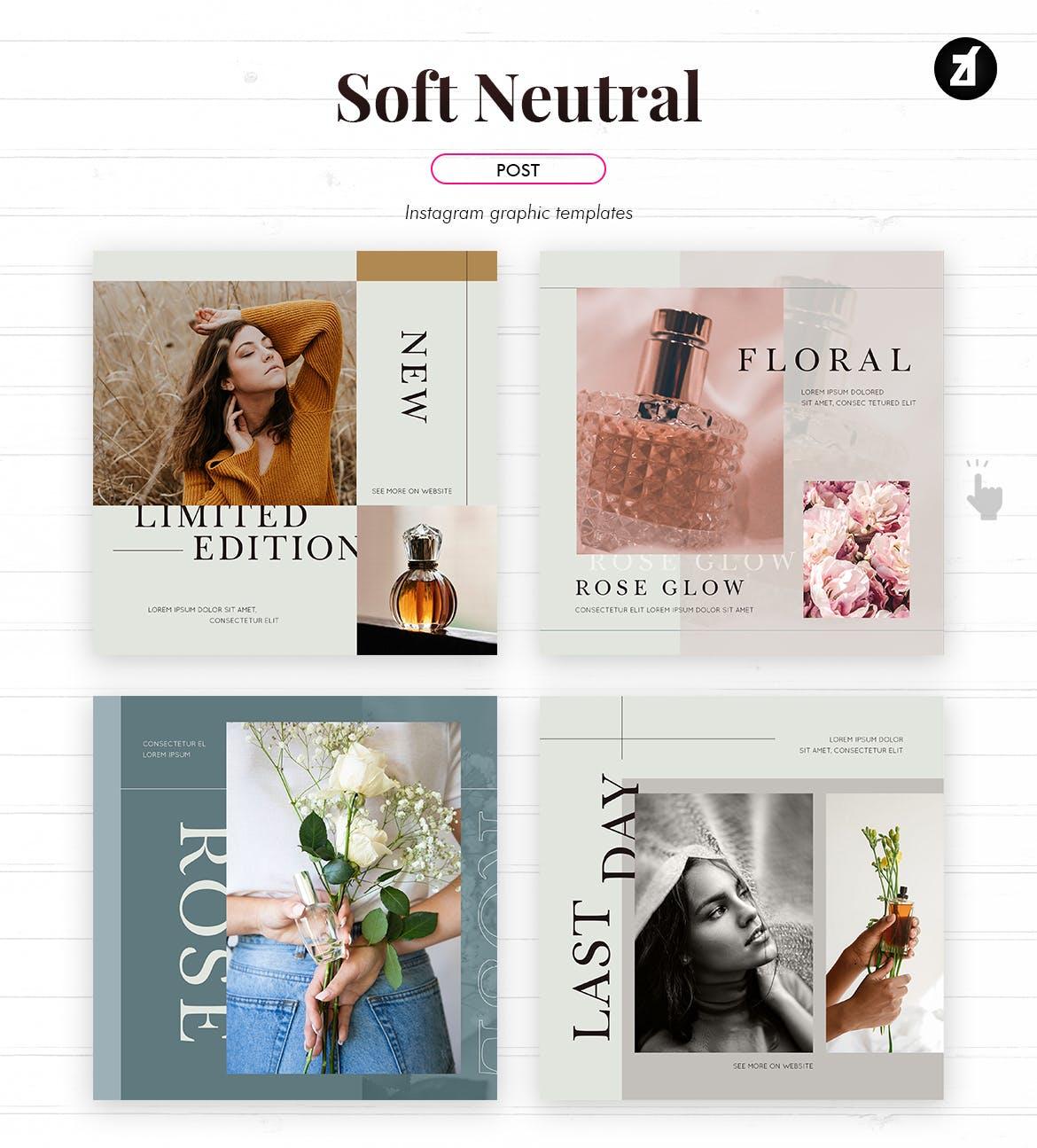 时尚化妆护肤品品牌推广新媒体电商海报模板 Soft Neutral Social Media Graphic Templates插图1