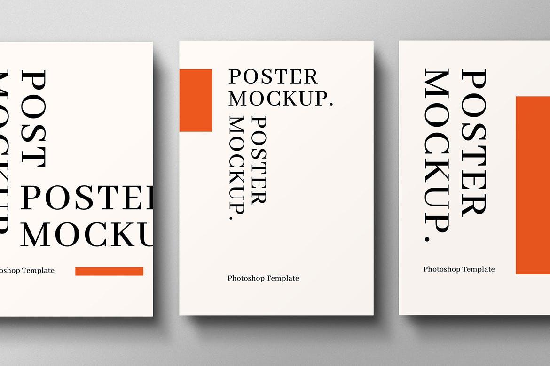 极简主义海报传单设计展示样机模板 Minimalist Poster Mockup插图2