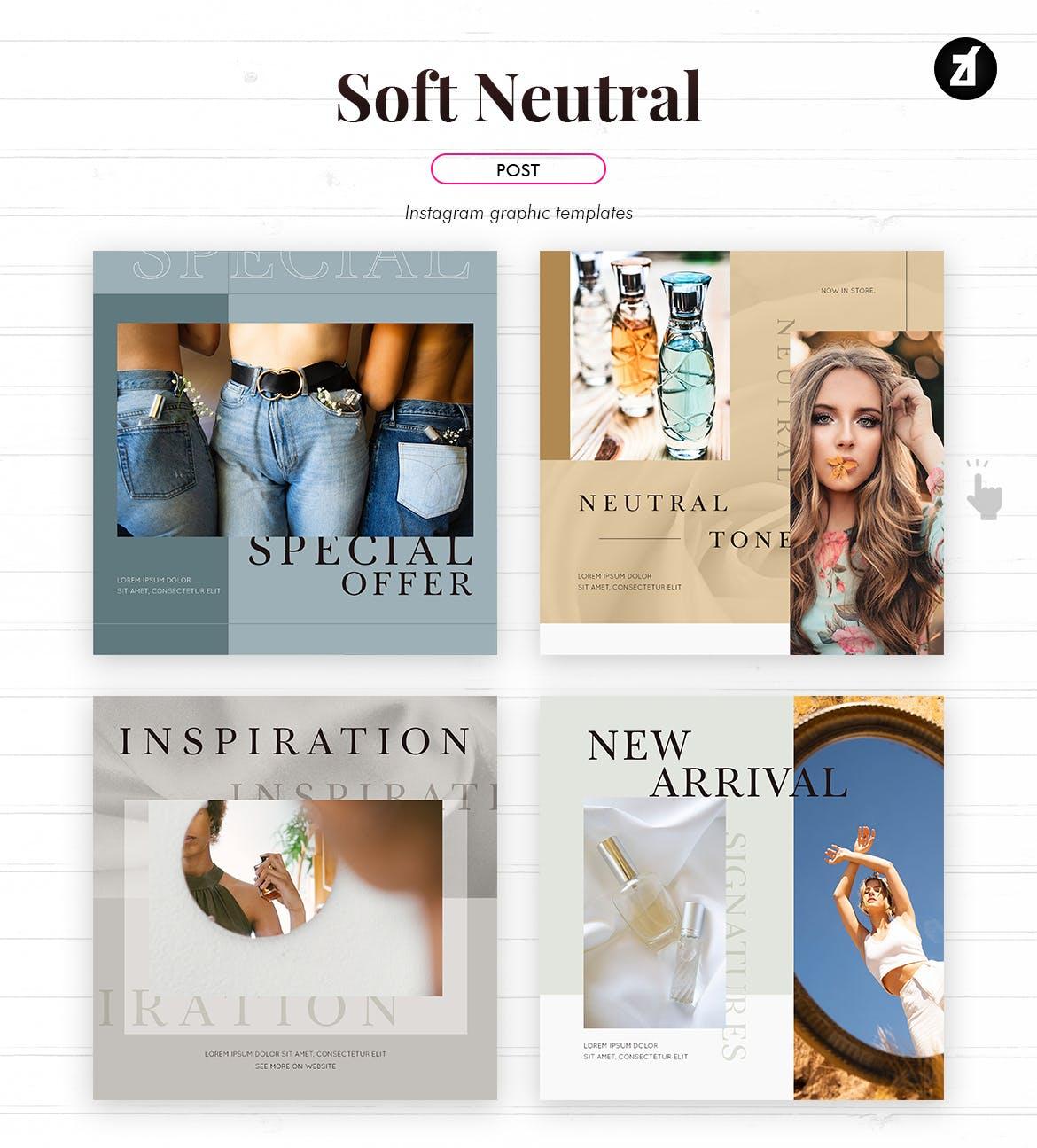 时尚化妆护肤品品牌推广新媒体电商海报模板 Soft Neutral Social Media Graphic Templates插图2