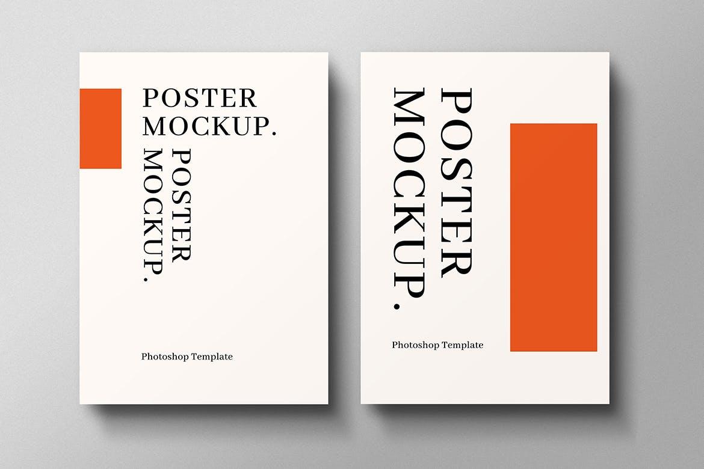 极简主义海报传单设计展示样机模板 Minimalist Poster Mockup插图3
