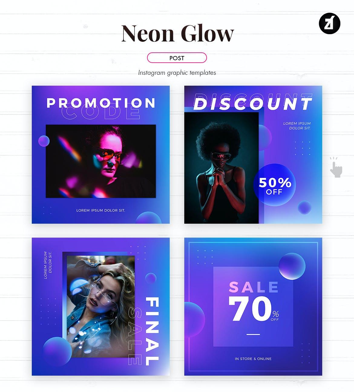 潮流霓虹灯效果品牌推广新媒体电商海报模板 Neon Glow Social Media Graphic Templates插图3