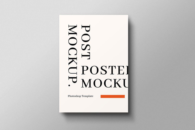 极简主义海报传单设计展示样机模板 Minimalist Poster Mockup插图4