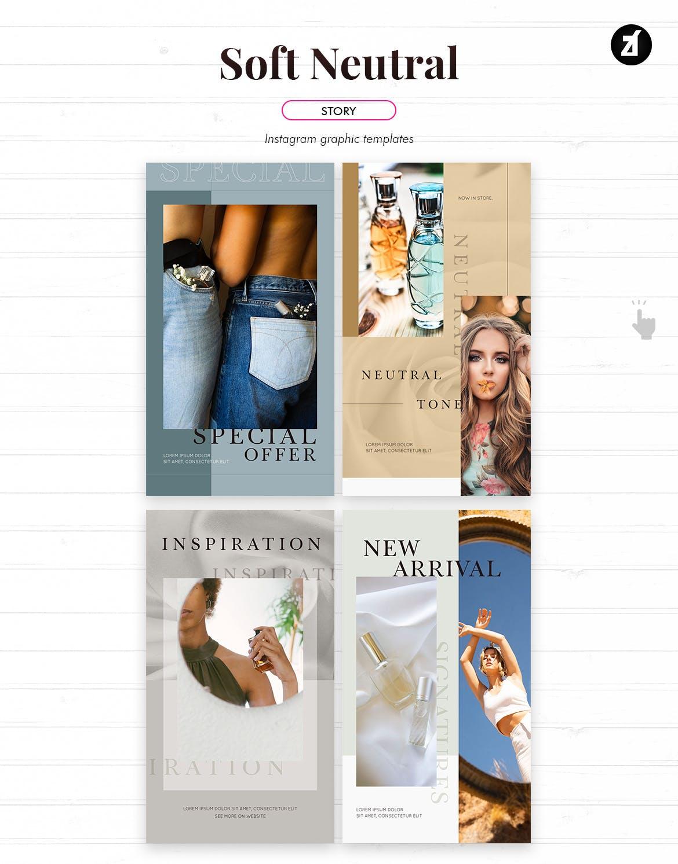 时尚化妆护肤品品牌推广新媒体电商海报模板 Soft Neutral Social Media Graphic Templates插图5