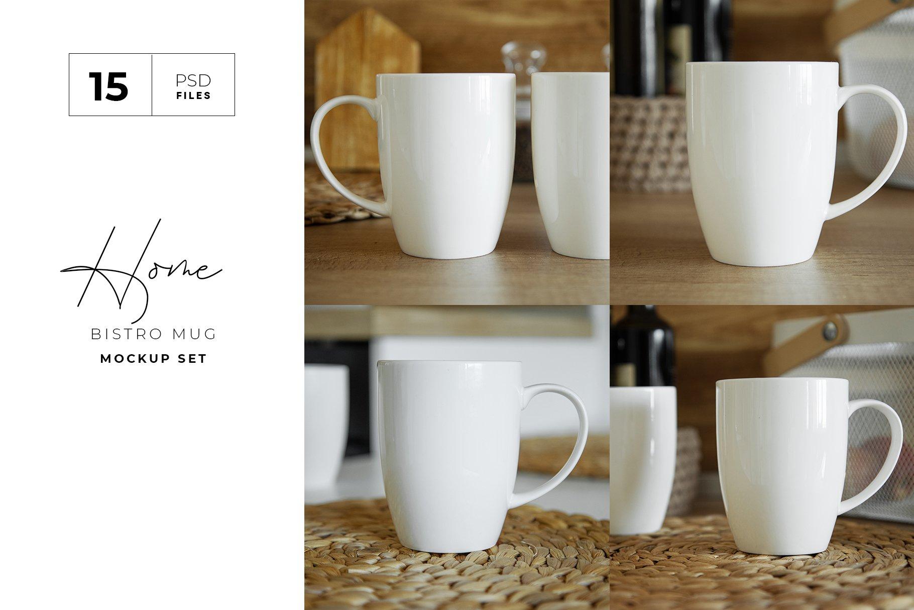 15个陶瓷马克咖啡杯印花图案设计展示贴图样机合集 Coffee Mug Mockup Set插图