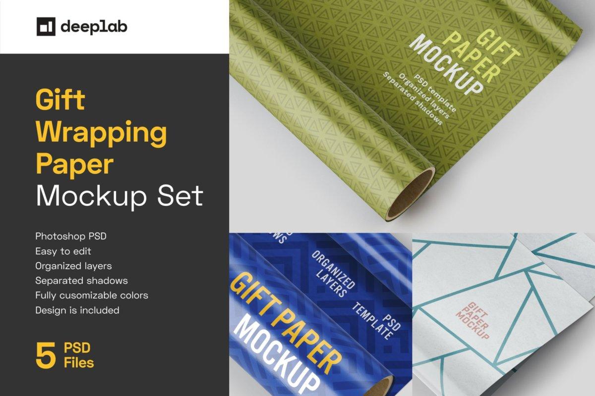 时尚礼品包装纸设计贴图样机PSD模版合集 Gift Wrapping Paper Mockup Set插图